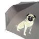umbrella-pug3