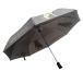 umbrella-pug4